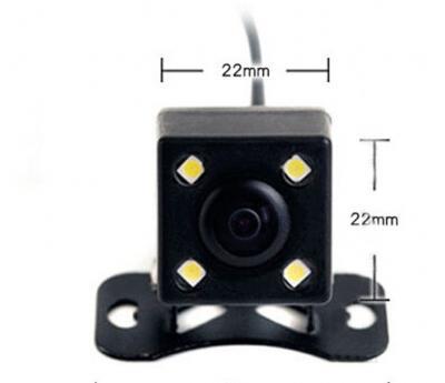 Caméra de recul vision nocturne