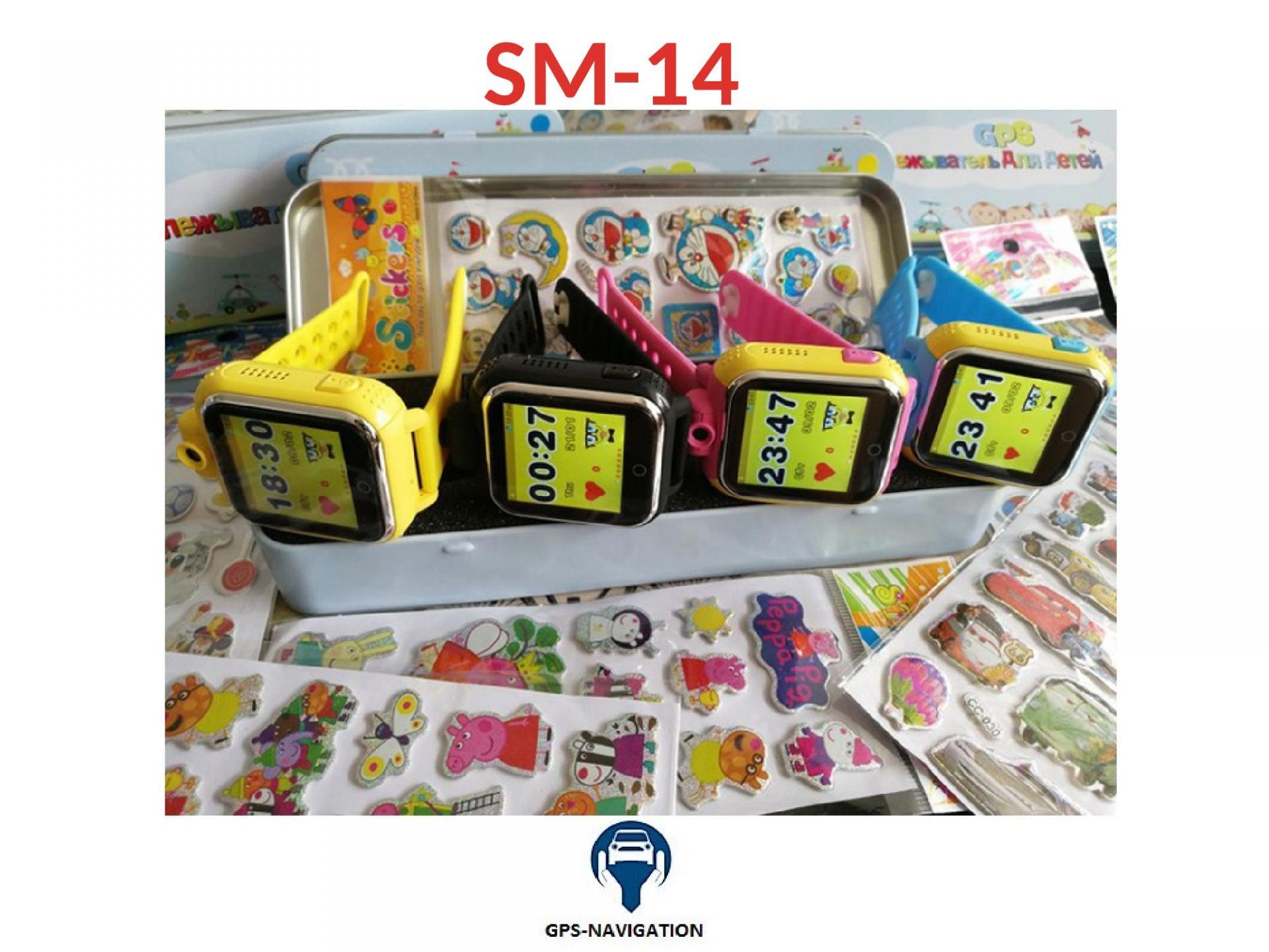 Sm 14 1