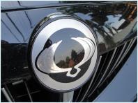 Ssyangong logo